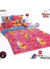 ผ้าปูที่นอนผ้านวมลายการ์ตูนหมีพูห์ Pooh Bear PO02 ชุดเครื่องนอน TOTO