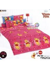 ผ้าปูที่นอนผ้านวมลายการ์ตูนหมีพูห์ Pooh Bear PO03 ชุดเครื่องนอน TOTO