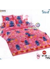 ชุดเครื่องนอนลีโล่ แอนด์ สติทช์ Lilo & Stitch TOTO ผ้าปูที่นอน ผ้านวม ลิขสิทธิ์แท้โตโต้ ST22
