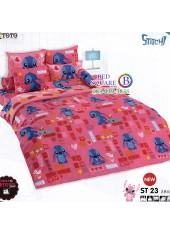 ชุดเครื่องนอนลีโล่ แอนด์ สติทช์ Lilo & Stitch TOTO ผ้าปูที่นอน ผ้านวม ลิขสิทธิ์แท้โตโต้ ST23