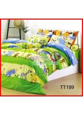 ผ้าปูที่นอนผ้านวมลายการ์ตูนสวนสัตว์พื้นสีเขียว ชุดเครื่องนอน TOTO