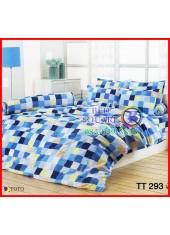 ผ้าปูที่นอนผ้านวมลายตารางหมากรุกโมเสกโทนสีฟ้า ชุดเครื่องนอน TOTO