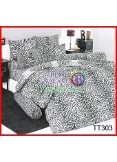 ผ้าปูที่นอน ผ้านวมลายเสือขาว สิงโตขาว ขนสัตว์สีขาว ชุดเครื่องนอน TOTO