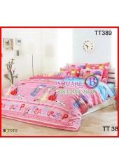 ผ้าปูที่นอนผ้านวมลายการ์ตูนเด็กผู้หญิงจูงลูกสุนัขและแมวสีชมพูชุดเครื่องนอน TOTO