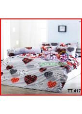 ผ้าปูที่นอนผ้านวมลายหัวใจสีดำแดง ลายใหญ่ พื้นเทา ชุดเครื่องนอน TOTO