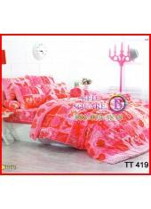 ลายยกเลิก - ผ้าปูที่นอนผ้านวมลายหัวใจสีชมพู และตัวอักษรสีชมพูชุดเครื่องนอน TOTO