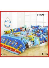 ผ้าปูที่นอนผ้านวมลายการ์ตูนโจรสลัดตัวใหญ่โทนสีฟ้าน้ำเงินชุดเครื่องนอน TOTO