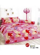 ผ้าปูที่นอนผ้านวมลายการ์ตูนหมี พื้นชมพู TT441 ชุดเครื่องนอน TOTO