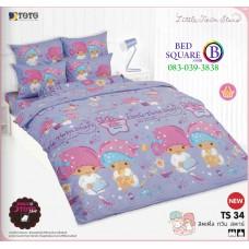 ผ้าปูที่นอนผ้านวมลายลิตเติ้ลทวินสตาร์ Little Twin Stars TS34 - TOTO