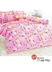 ผ้าปูที่นอนผ้านวมลายการ์ตูนเด็กผู้หญิงน่ารัก โทนสีชมพู ชุดเครื่องนอน TOTO