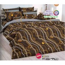 ผ้าปูที่นอนผ้านวมลายโซ่ โทนสีน้ำตาล TT636 ชุดเครื่องนอน TOTO