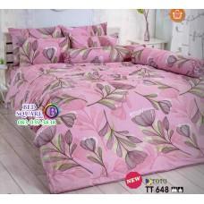ผ้าปูที่นอนผ้านวมลายดอกไม้ โทนสีชมพู TT648 ชุดเครื่องนอน TOTO
