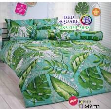 ผ้าปูที่นอนผ้านวมลายใบไม้ โทนสีเขียว TT649 ชุดเครื่องนอน TOTO