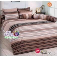 ผ้าปูที่นอนผ้านวมลายตาราง โทนสีน้ำตาล TT666 ชุดเครื่องนอน TOTO