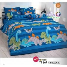 ผ้าปูที่นอนผ้านวมลายรูปสัตว์ไดโนเสาร์ โทนสีน้ำเงิน TT667 ชุดเครื่องนอน TOTO