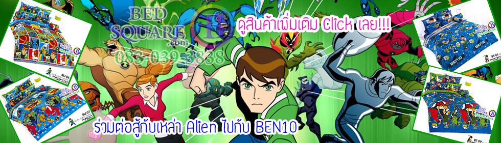 TOTO BEN10