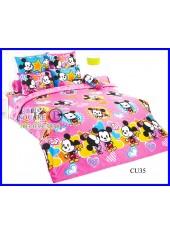 ผ้าปูที่นอนโตโต้ผ้านวมลายคิวตี้มิกกี้เมาส์ Disney Cuties Mickey CU35