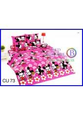 ชุดผ้าปูที่นอน ผ้าปูที่นอนโตโต้ผ้านวมลายคิวตี้มิกกี้เมาส์ Disney Cuties Mickey CU73