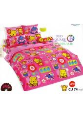 ชุดเครื่องนอนคิวตี้หมีพูห์ Disney Cuties Pooh Bear TOTO ผ้าปูที่นอน ผ้านวม ลิขสิทธิ์แท้โตโต้ CU74