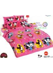 ชุดเครื่องนอนคิวตี้มิกกี้เมาส์ Disney Cuties Mickey TOTO ผ้าปูที่นอน ผ้านวม ลิขสิทธิ์แท้โตโต้ CU77