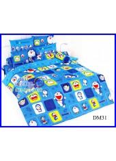 ผ้าปูที่นอนโตโต้ ผ้านวม ลายโดราเอมอน Doraemon DM31 ชุดเครื่องนอน TOTO