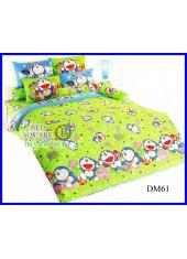ผ้าปูที่นอนผ้านวมลายโดราเอมอน Doraemon DM61 เครื่องนอนครบชุด TOTO