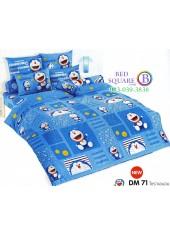 ชุดเครื่องนอนโดราเอมอน Doraemon TOTO ผ้าปูที่นอน ผ้านวม ลิขสิทธิ์แท้โตโต้ DM71