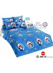 ชุดเครื่องนอนโดราเอมอน Doraemon TOTO ผ้าปูที่นอน ผ้านวม ลิขสิทธิ์แท้โตโต้ DM72