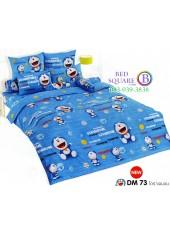 ชุดเครื่องนอนโดราเอมอน Doraemon TOTO ผ้าปูที่นอน ผ้านวม ลิขสิทธิ์แท้โตโต้ DM73