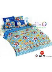 ชุดเครื่องนอนโดราเอมอน Doraemon TOTO ผ้าปูที่นอน ผ้านวม ลิขสิทธิ์แท้โตโต้ DM74