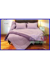 Fair Lady ผ้าปูที่นอนผ้านวมสีพื้น ม่วงอ่อน ม่วงเข้ม สองสี ทูโทน FL01