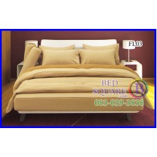 Fair Lady ผ้าปูที่นอนผ้านวมสีพื้น น้ำตาลอ่อน สีโกโก้ สองสี ทูโทน FL03