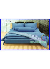 Fair Lady ผ้าปูที่นอนผ้านวมสีพื้น สีฟ้า ขอบสีอ่อน สองสี ทูโทน FL14