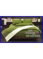 Fair Lady ผ้าปูที่นอนผ้านวมสีพื้น สีเขียวขี้ม้า ขอบสีอ่อน สองสี ทูโทน FL15