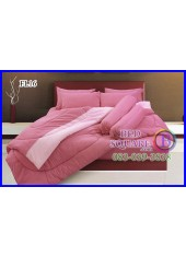 Fair Lady ผ้าปูที่นอนผ้านวมสีพื้น สีชมพูบานเย็น ขอบสีอ่อน ทูโทน FL16