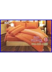 Fair Lady ผ้าปูที่นอนผ้านวมสีพื้น สีส้ม ขอบอ่อน สองสี ทูโทน FL18