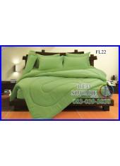 Fair Lady ผ้าปูที่นอนผ้านวมสีพื้น สีเขียวมรกตขอบเข้ม สองสีทูโทน FL22