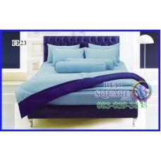 Fair Lady ผ้าปูที่นอนผ้านวมสีพื้น สีฟ้าอ่อนขอบน้ำเงินเข้ม FL23