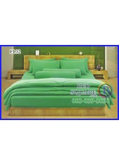 Fair Lady ผ้าปูที่นอนผ้านวมสีพื้น สีเขียวมรกต ขอบสีอ่อน ทูโทน FL32