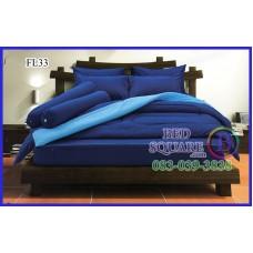 Fair Lady ผ้าปูที่นอนผ้านวมสีพื้น สีน้ำเงินเข้มสดขอบสีอ่อน ทูโทน FL33