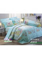 ผ้าปูที่นอนผ้านวม กันไรฝุ่น กันภูมิแพ้ ลายม็อบปุ  Marumofubiyori JC012 พื้นสีฟ้า Jessica