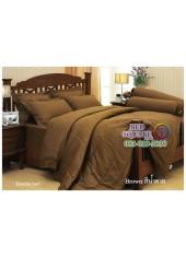 ผ้าปูที่นอนผ้านวมสีพื้น Jessica สีน้ำตาล กันแบคทีเรีย ไรฝุ่น สำหรับคนเป็นภูมิแพ้ J-BROWN
