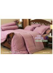 ผ้าปูที่นอนผ้านวมสีพื้น Jessica สีชมพูลาเวนเดอร์ กันแบคทีเรีย ไรฝุ่น สำหรับคนเป็นภูมิแพ้ J-LAVENDER