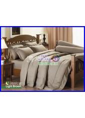ผ้าปูที่นอนผ้านวมสีพื้น Jessica สีน้ำตาลอ่อน กันแบคทีเรีย ไรฝุ่น สำหรับคนเป็นภูมิแพ้ J-LIGHTBROWN