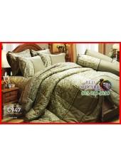 ผ้าปูที่นอนผ้านวม Cotton 100% ลายกราฟฟิกหลุยส์ สีเขียว หรูหรา กันไรฝุ่น กลิ่นอับ ภูมิแพ้ Jessica