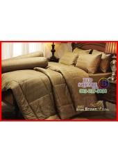 ผ้าปูที่นอนผ้านวม Cotton 100% สีพื้นริ้วน้ำตาล กันไรฝุ่น สำหรับคนเป็นภูมิแพ้ Jessica