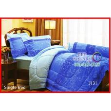 ผ้าปูที่นอนผ้านวม กันไรฝุ่น แบคทีเรีย ลายเถาวัลย์สีน้ำเงินฟ้า Jessica