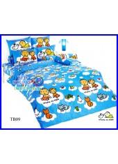 ผ้าปูที่นอน ผ้านวม ลายมินนาโนะ ตาโบ ชุดเครื่องนอน Minna No Tabo TB09
