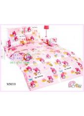 ผ้าปูที่นอน ผ้านวม ลายมายเมโลดี้ ชุดเครื่องนอน TOTO My Melody MM10