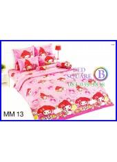 ผ้าปูที่นอน ผ้านวม ลายมายเมโลดี้ ชุดเครื่องนอน TOTO My Melody MM13 ชุดเครื่องนอน TOTO